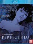 Perfect blue - blu-ray
