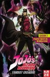 Jojo's bizarre adventure - saison 2 - Vol.1