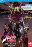 Jojo's bizarre adventure - saison 2 - Vol.2 - blu-ray