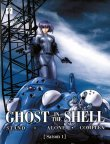 Ghost in the shell - stand alone complex - saison 1 - intégrale