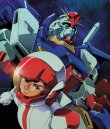 Mobile suit gundam ZZ Vol.1 - collector - blu-ray