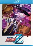 Mobile suit gundam ZZ Vol.2 - blu-ray - collector