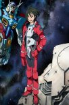 Mobile Suit Gundam :  Reconguista in G - intégrale - blu-ray - collector