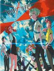 Kiznaiver - intégrale - blu-ray - collector
