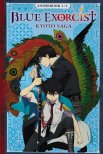 Blue Exorcist - Kyoto saga Vol.1 - blu-ray