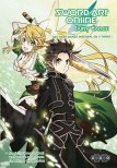 Sword art online - fairy dance - coffret