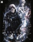 Genocidal Organ - collector - combo
