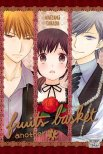 Fruits basket - another - coffret