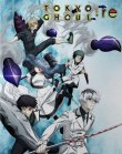 Tokyo ghoul :  Re - saison 1 - Vol.1 - blu-ray - édition collector