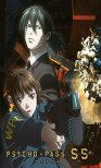 Psycho-pass - Sinners of the system - édition collector