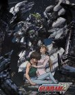 Mobile Suit Gundam Wing - Endless Waltz - blu-ray - collector