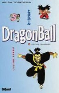 Dragon Ball T.5
