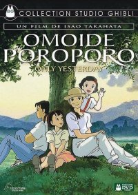 Omoide Poro Poro - Only Yesterday