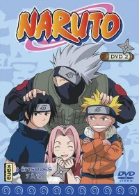 Naruto edited Vol.2