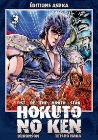 Hokuto No Ken - Fist of the North Star T.3