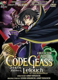 Code Geass - Box.3