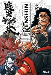 Kenshin le vagabond - Perfect édition T.3