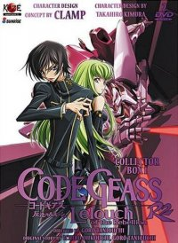 Code Geass R2 - Box.1