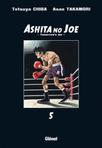 Ashita no Joe T.5
