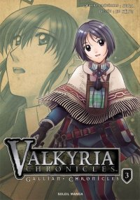 Valkyria chronicles T.3