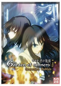 Garden of sinners - film 6
