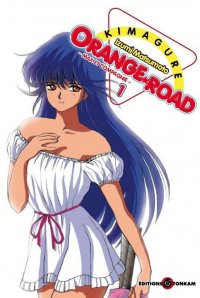 Kimagure Orange Road - Max et cie T.1