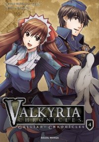 Valkyria chronicles T.4