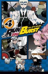 Run day burst T.4