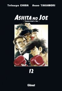 Ashita no Joe T.12