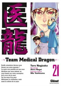 Team medical dragon T.21