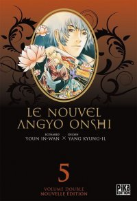 Le Nouvel Angyo Onshi - double T.5