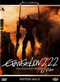 Evangelion: 2.22 You can (not) advance - édition gold