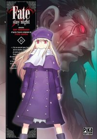 Fate Stay Night T.13