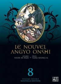 Le Nouvel Angyo Onshi - double T.8