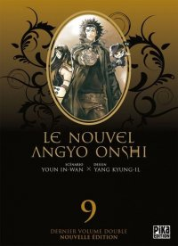 Le Nouvel Angyo Onshi - double T.9