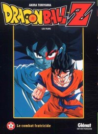 Dragon Ball Z film 3 - le combat fratricide