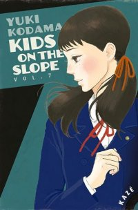 Kids on the slope T.7