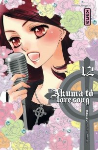 Akuma to love song T.12