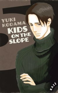 Kids on the slope T.5