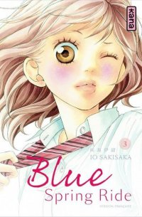 Blue spring ride T.3