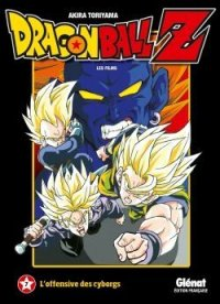 Dragon Ball Z film 7 - l'offensive des cyborgs