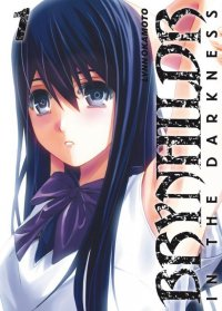 Brynhildr in the darkness T.5
