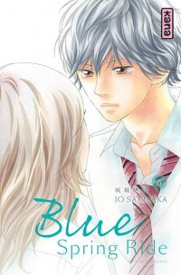 Blue spring ride T.6