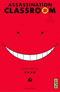 Assassination classroom T.7