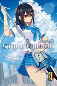 Strike the Blood T.4