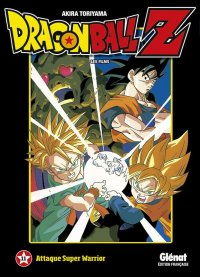 Dragon Ball Z film 11 - attaque super warrior