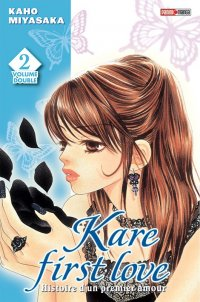 Kare first love - édition double T.2
