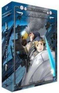 Last exile - intégrale collector
