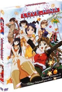 Love Hina Special - �dition collector