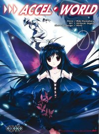 Accel world T.1